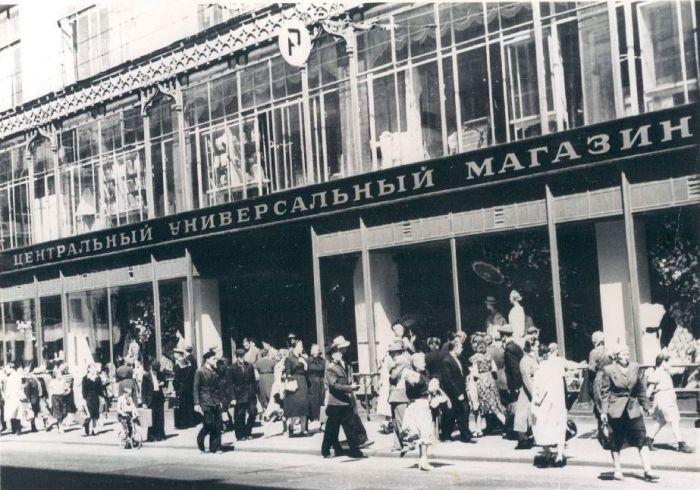 Центральный универсальный магазин. СССР, Москва, 1964 год.