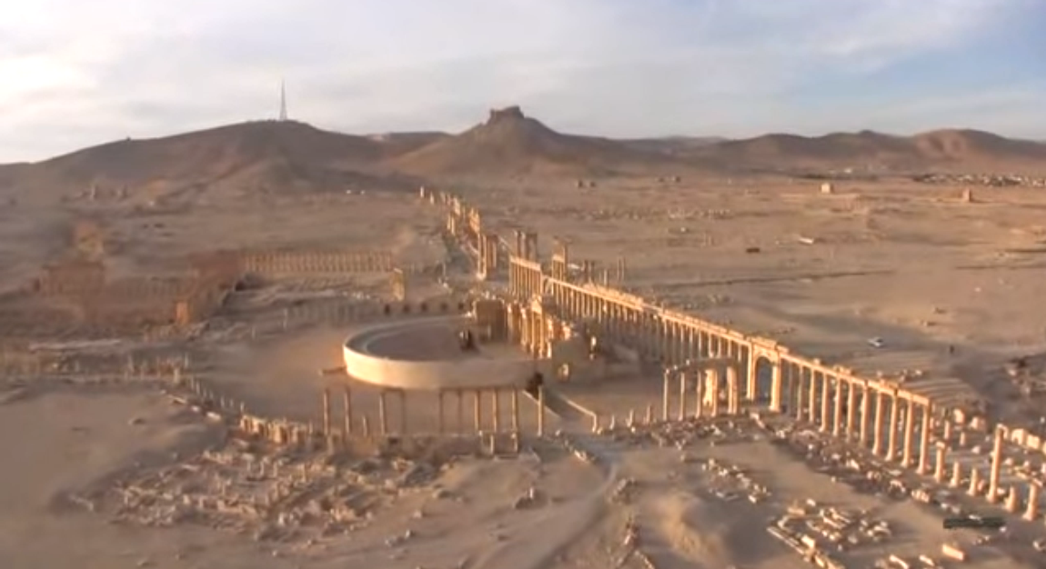 Пальмира - кадр из видео