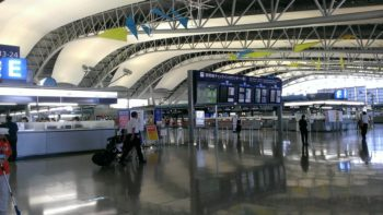 Япония, аэропорт - фото Pixabay