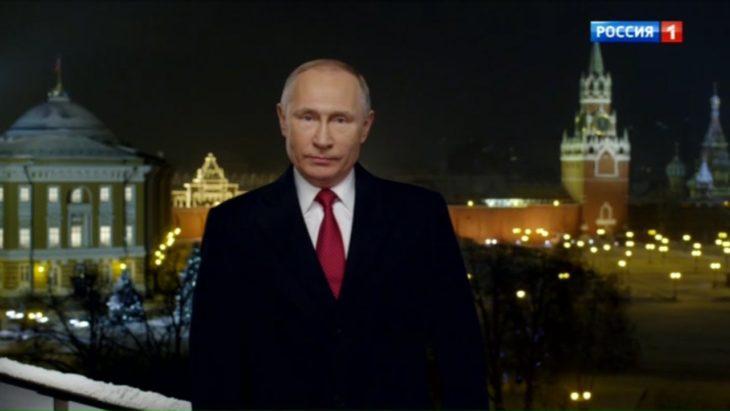 Новогоднее обращение Путина 2019 появилось в Сети — смотреть ВИДЕО