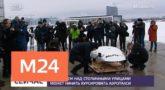 Прототип аэротакси за 12 миллионов рублей рухнул в сугроб