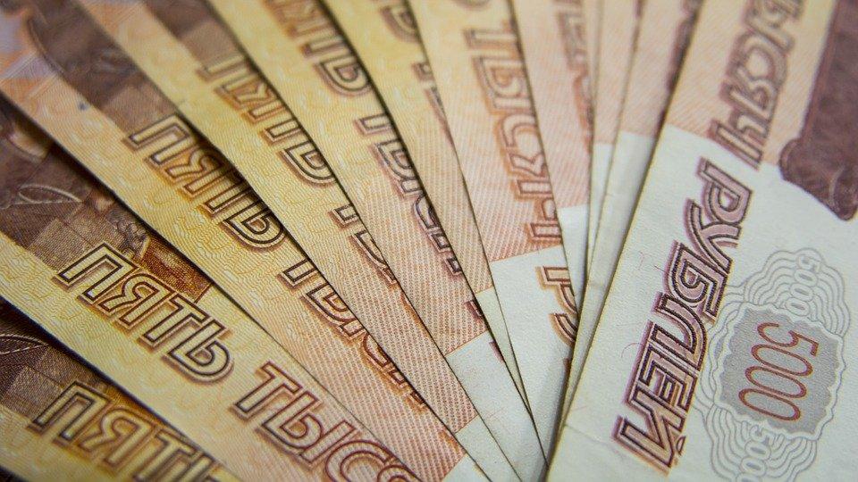 30 марта 2019 — Какой сегодня курс — Курсы валют — Курс рубля — Курс доллара — Курс Евро
