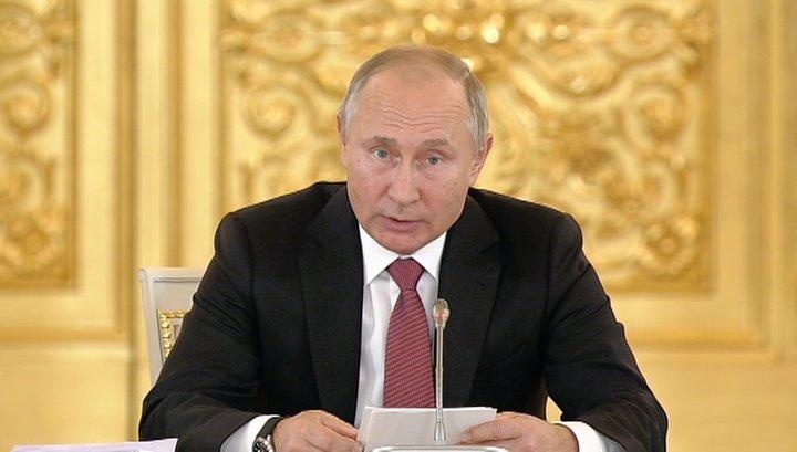 Путин, кадр из видео