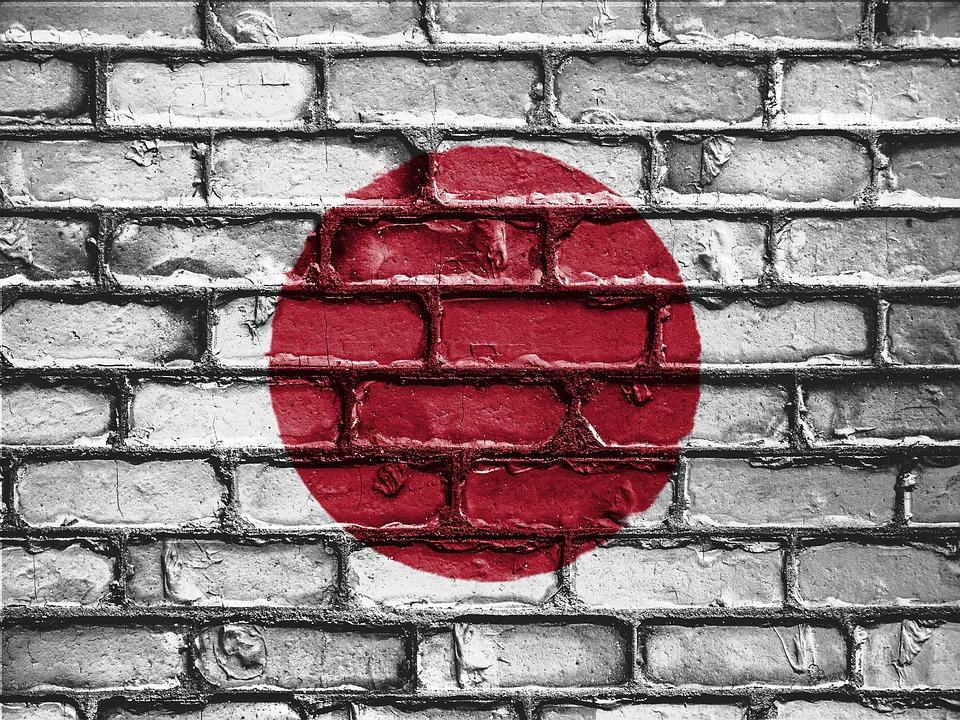 Американские базы на Курилах, или Почему Япония стала активно сотрудничать с США