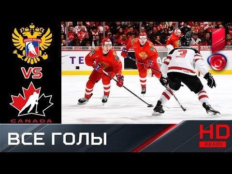 Сборная России в новогоднюю ночь победила команду Канады на МЧМ-2019 — видео обзор матча