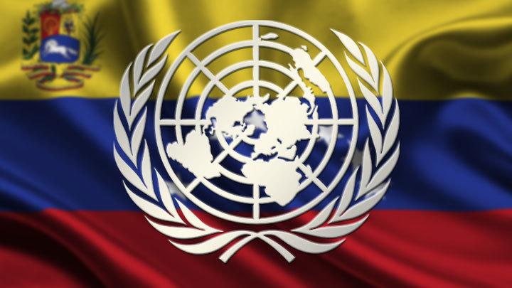 28 февраля 2019 — «Новости Венесуэлы»
