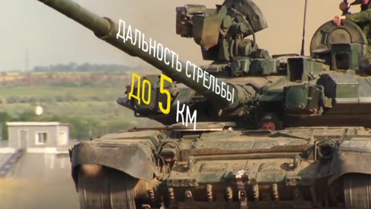 Новые подробности о «невидимом» танке Т-90М