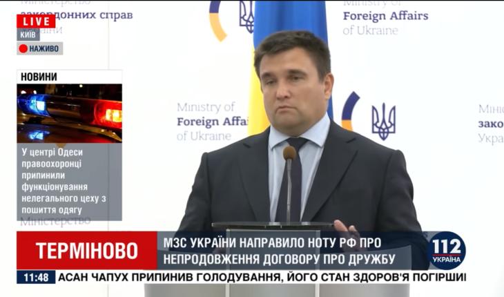 Климкин заявил о попадании Украины в «геополитическую мясорубку»