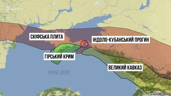 Крымский мост разрушит вулкан