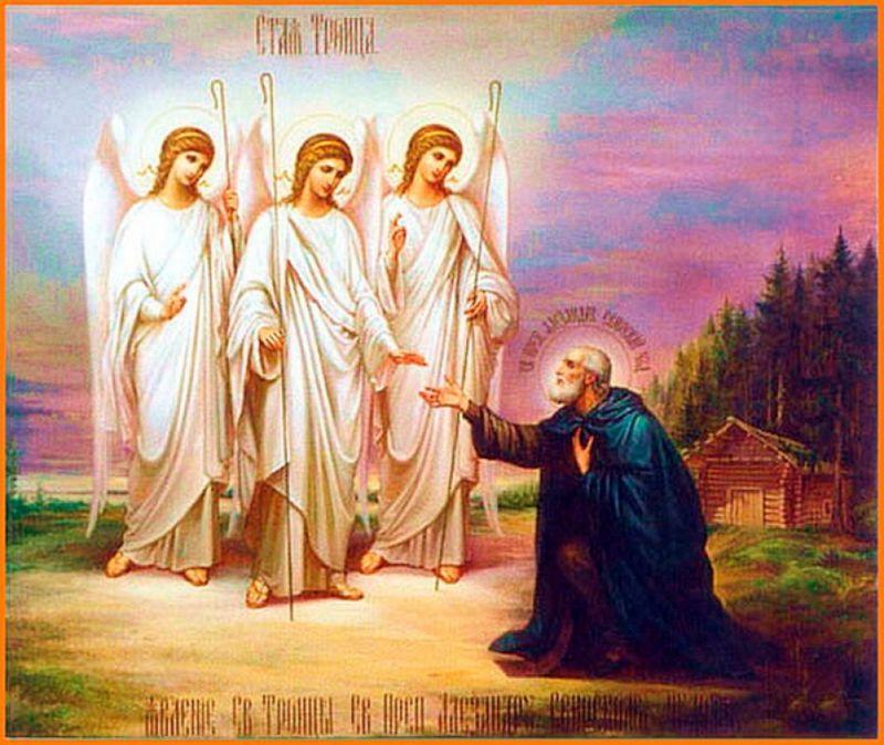 Картинки по запросу День Святой Троицы