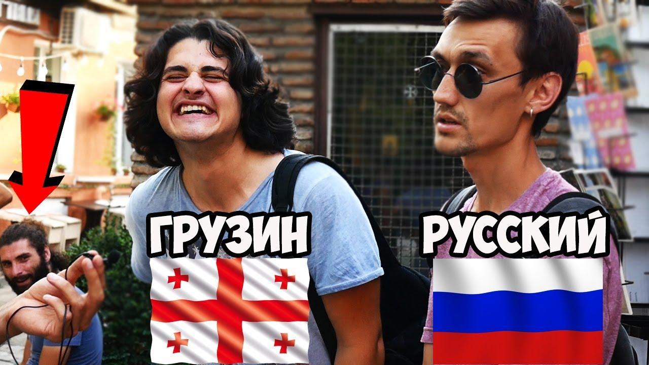 В Грузии переживают, что могут оказаться в хвосте очереди из желающих дружить с Россией