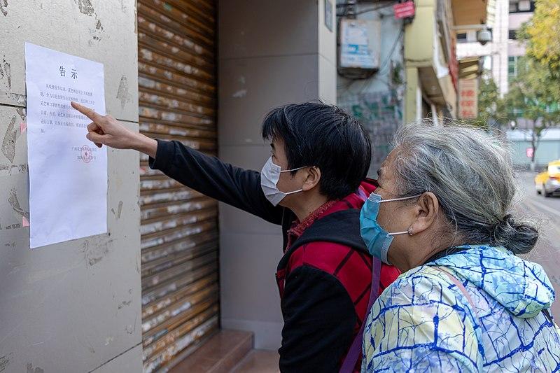 Последние новости Китая, сегодня 25 февраля 2020 — в КНР люди бросились скупать продукты во время карантина, главное за день
