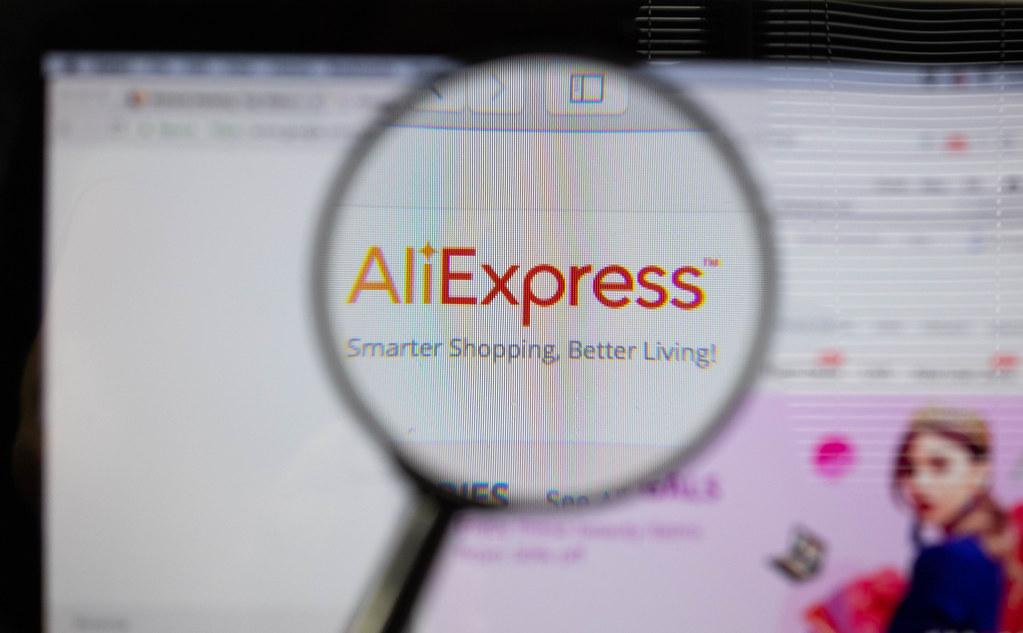 Сколько дней продлится распродажа на сайте «АлиЭкспресс» в рамках Всемирного дня шопинга