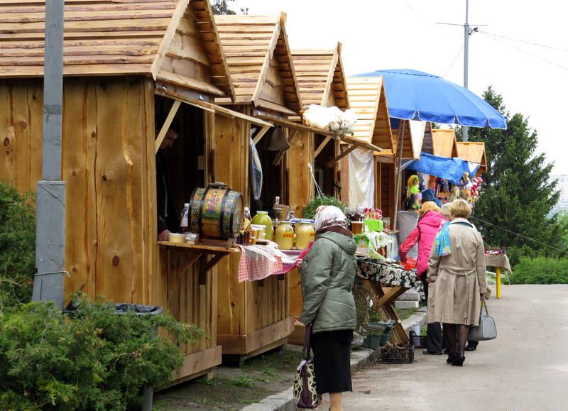 В какие дни отдыхают россияне в ноябре 2020 года, что празднуют в последний осенний месяц