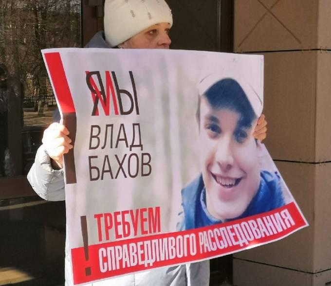 Влад Бахов найден мертвым — что случилось, кто убил и как погиб подросток, последние версии и новости расследования