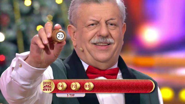 Проверить билет лотереи «Русское лото» 1326 тиража от 8 марта 2020 года, кто выиграл, результаты