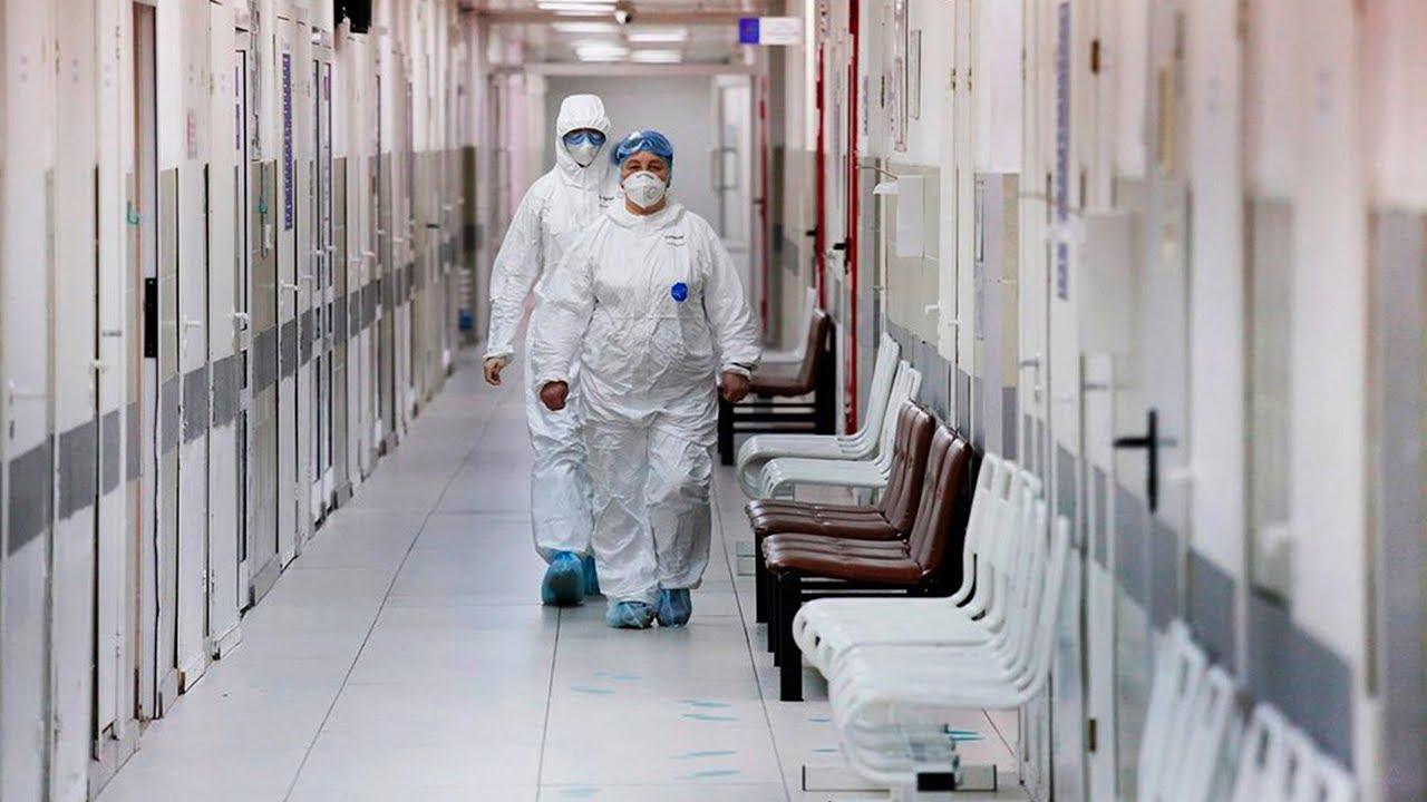 Все новости о коронавирусе в России сегодня 17 апреля 2020 года – раскрыт секрет реакции организма на CJVID-19