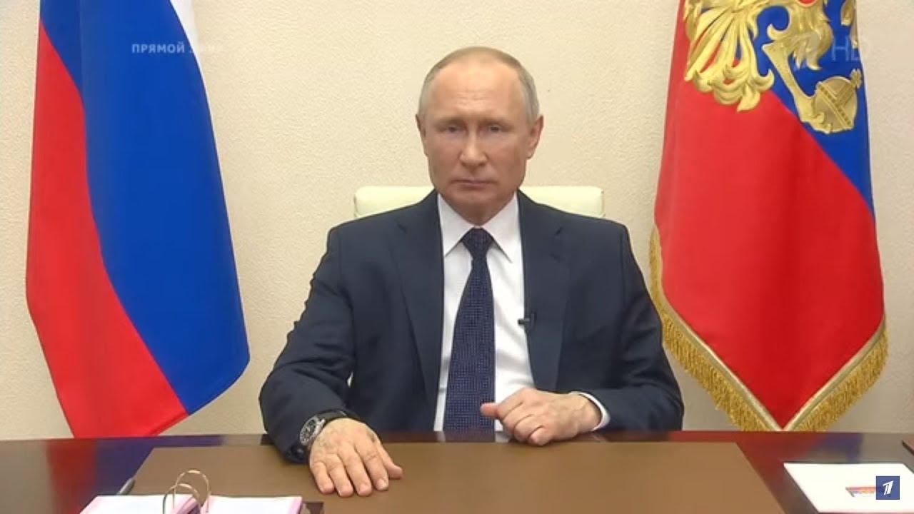 Путин выступит сегодня 6 мая 2020 с новым обращением о поэтапной отмене ограничений карантина |