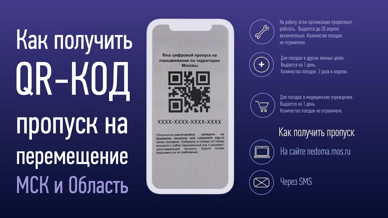 Где и сколько заболевших Коронавирусом в России на сегодня, последние новости на 24 апреля 2020: Предложили продлить карантин до 12 мая