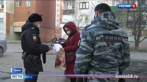 Коронавирус в России — где и сколько заболевших на сегодня, последние новости на 12 апреля 2020: Имбирный кризис преодолен