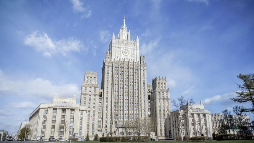 Россия «автоматом» присоединилась к санкциями Белоруссии против ЕС