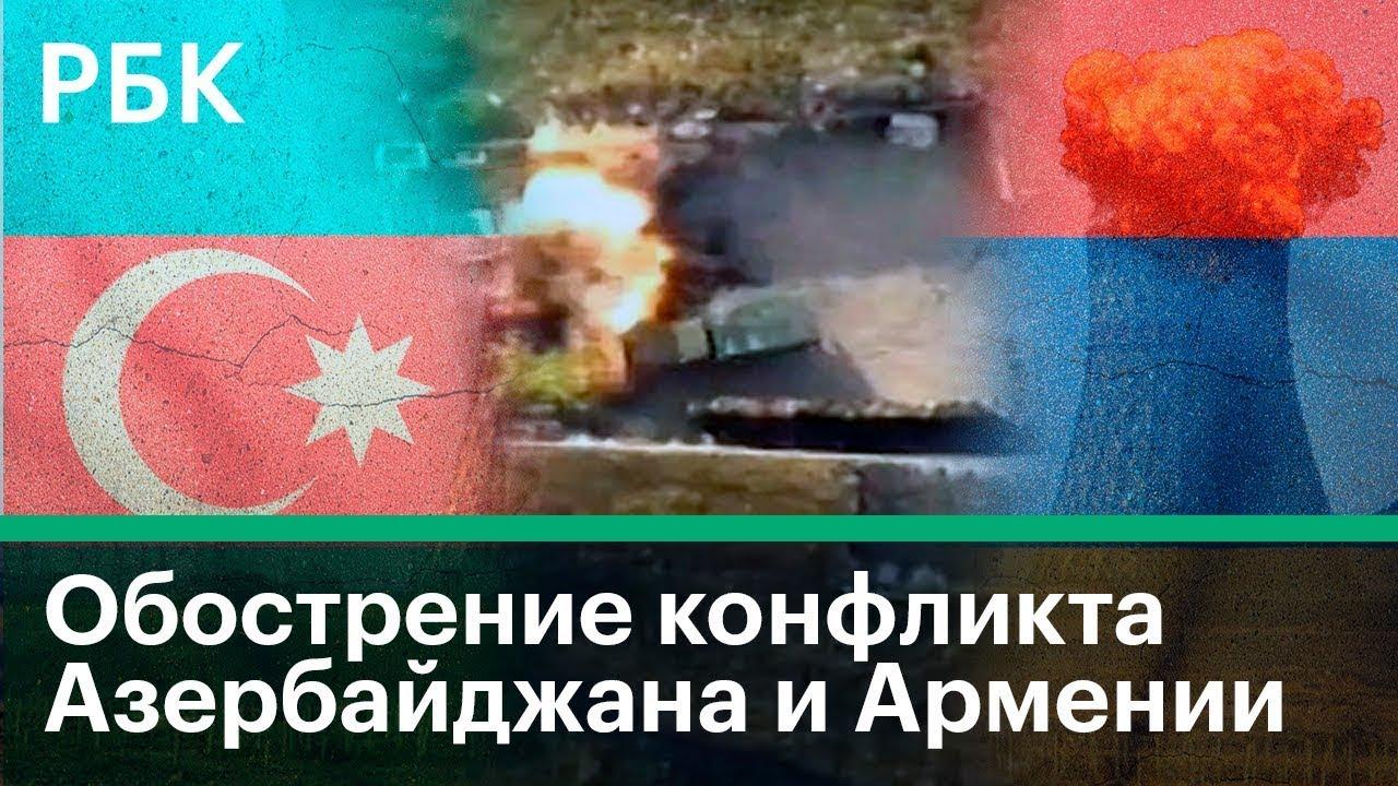 Война у границ России: В Армении начинают мобилизационный призыв и объявлено военное положение