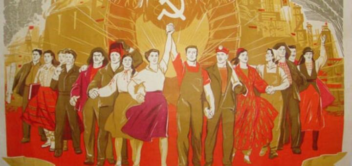 Озвучены условия возврата государством долгов по«советским» вкладам иоблигациям