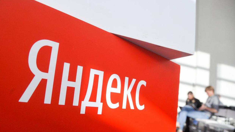 В «Яндексе» назвали причины срыва сделки с «Тинькофф»