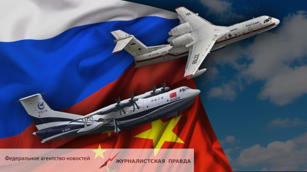 Китай из-за COVID-19 приостановил въезд из России