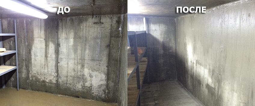 Восстановление гидроизоляции подвального помещения и фундамента