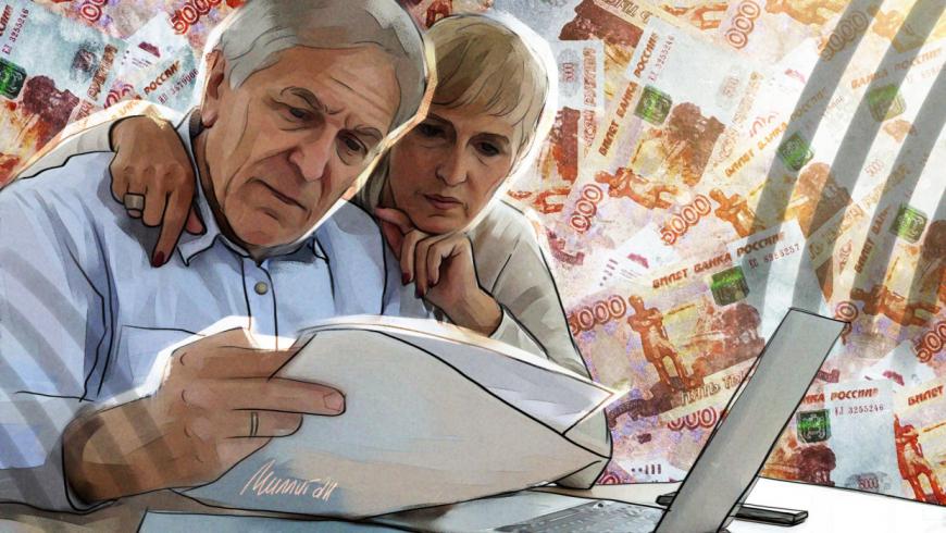 ПФР может поменять условия выплаты пенсионных накоплений