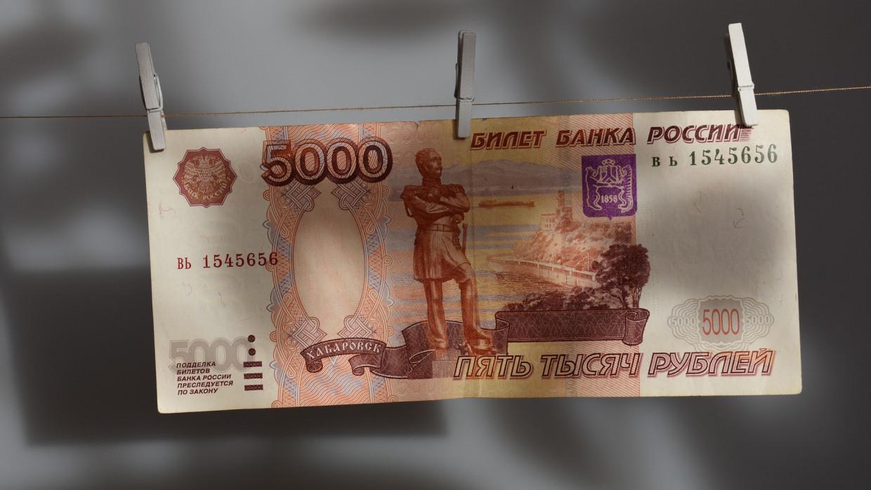 Экономист назвал причину снижения курса рубля