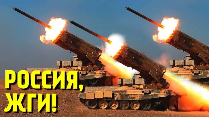 В США рассказали о способном обрушить «шквал огня» российском оружии
