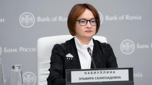 © www.cbr.ru